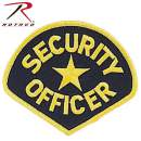 Rothco Security Officer Patch, rothco patch, security patch, security officer, security officer patch, security patches, patch, patches, security