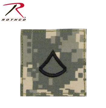 Embroidered Rank Insignia - Private 1st Class, private, insignia, rothco, embroidered insignia, private 1st class, 1st class, first class, military insignia