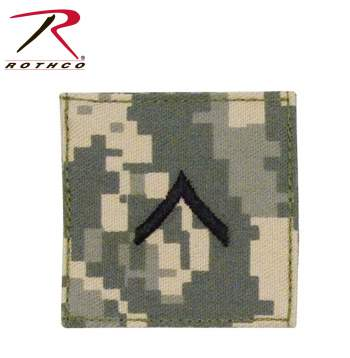 insignia rank, insignia, patches, Private rank patch, multicam rank patches, acu rank patches