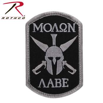 morale patch, patches, hook & loop patches, patches, military patches, tactical patches, airsoft patches, airsoft, tactical gear, molon labe, airsoft morale patch, rothco patch, rothco molon labe patch,  spartan patch, come and take it,