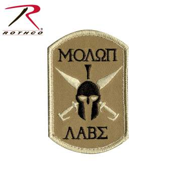morale patch, patches, hook & loop patches, patches, military patches, tactical patches, airsoft patches, airsoft, tactical gear, molon labe, airsoft morale patch, rothco patch, rothco molon labe patch,  spartan patch