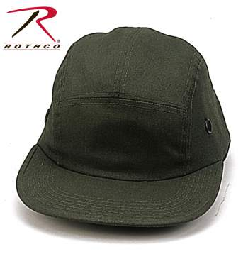 Rothco Street Cap,Street Cap,military street cap,rothco street hat,street hat,military street hat,headwear,side vents,baseball cap,baseball hat,adjustable street cap,adjustable cap,adjustable military cap,adjustable street hat,black street cap,black street hat,black military street cap,polyester cotton,poly cotton